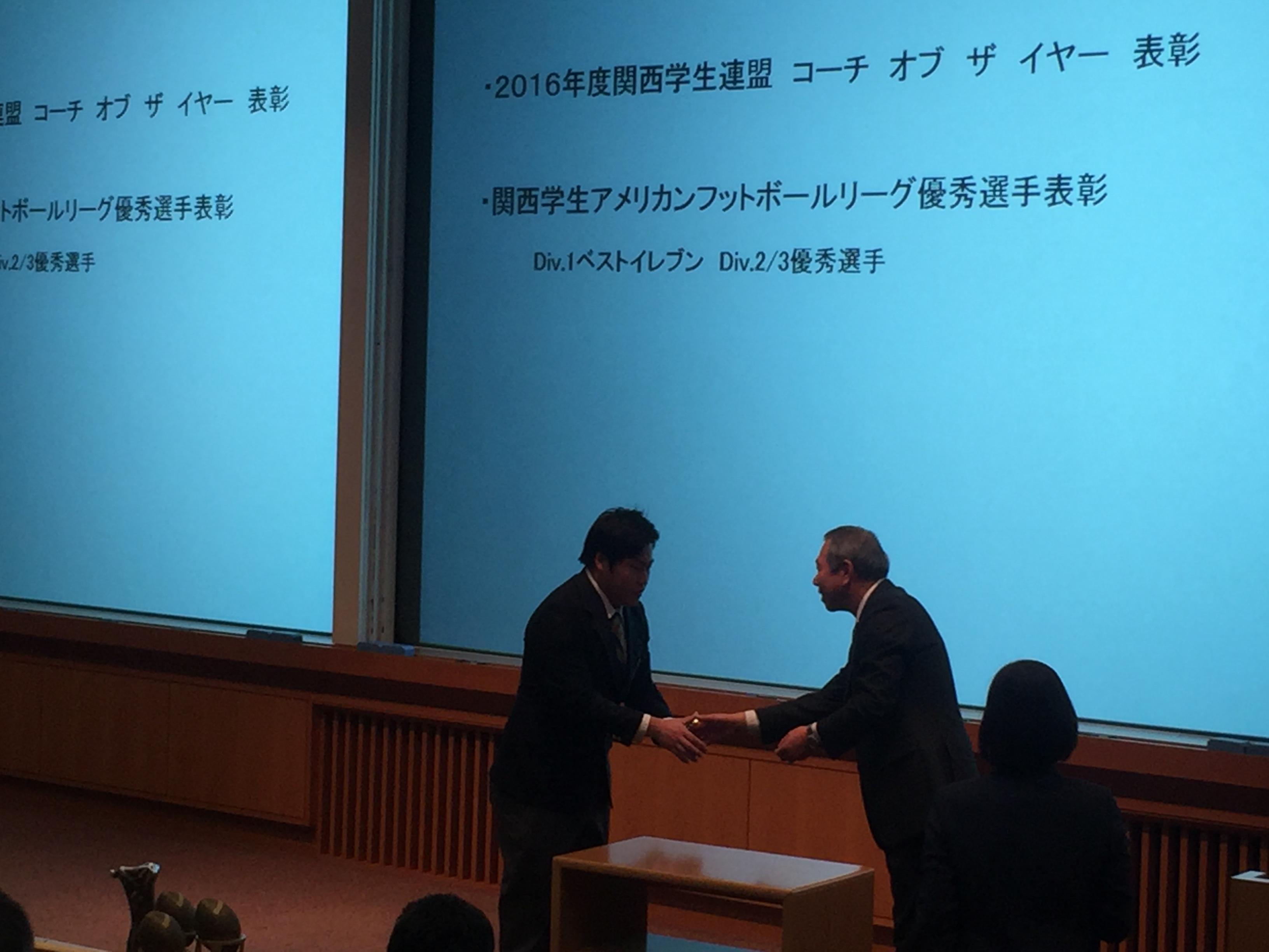 【MVP受賞】RB保坂尊輝がリーグMVPを受賞