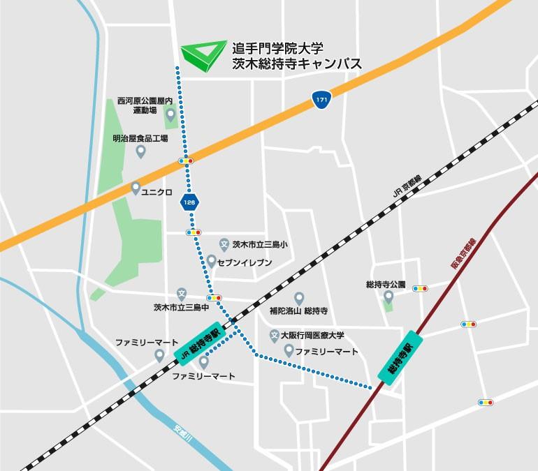 総持寺キャンパスアクセス